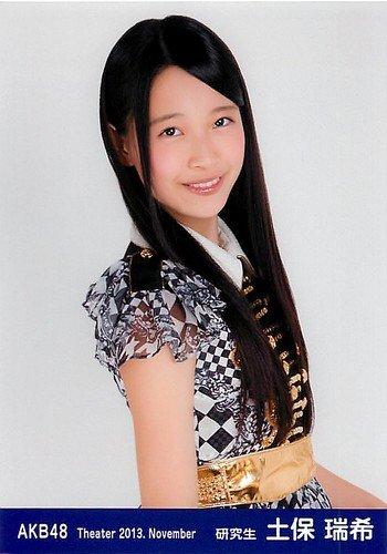 AKB48 公式生写真 Theater 2013.November 月別11月 【土保瑞希】
