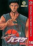 黒子のバスケ カラー版 14 (ジャンプコミックスDIGITAL)