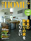 My HOME + (マイホームプラス) 2011年 12月号 [雑誌]