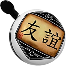 Bicycle Bell Chinese characters letter Friendship by NEONBLOND