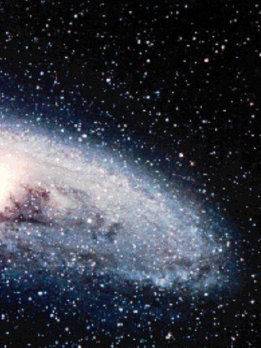 MEGAS DIAKOSMOS (OUR UNIVERSE)
