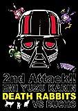 デスラビッツ2ndワンマンライブ えみ・ゆず・かりんvs部長 第二回戦@渋谷WOMB [DVD]
