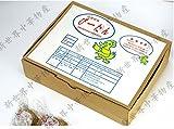 青島皮蛋20個 Lサイズ/箱 【硬芯タイプ】【チンタオ ピータン】中国産・賞味期限明記中