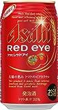 アサヒ レッドアイ 350ml 缶 350ML × 24缶