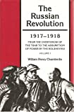 img - for The Russian Revolution, 1917-1921 book / textbook / text book