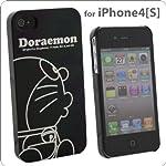 ドラえもん キャラクタージャケット iPhone4専用 Aタイプ DR-05A