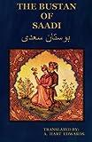 Image of The Bustan of Saadi