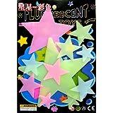 BestOfferBuy Stars Color Glow In The Dark Luminous Fluorescent PVC Wall Stickers