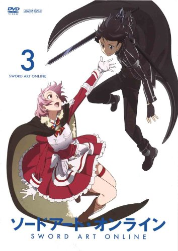 ソードアート・オンライン 3(通常版) [DVD]