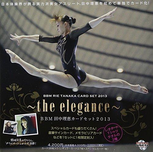 the elegance~BBM田中理恵カードセット 2013 ([トレカ])