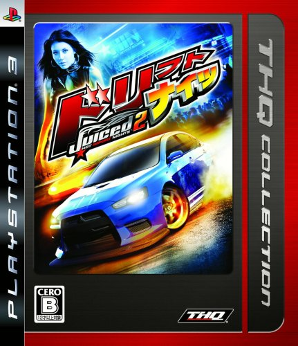 Juiced 2: Hot Import Nights (THQ Collection) [Japan Import] (Juiced 2 Ps3 compare prices)