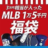SELECTION(セレクション) MLB 1万5千円 福袋 2016 - S