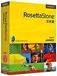 Rosetta Stone V2: Japanese, Level 1 [...