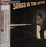 Billy Joel BILLY JOEL - SONGS IN THE ATTIC - [LP]