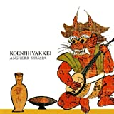 Angherr Shisspa by Koenjihyakkei (2005) Audio CD