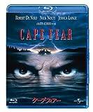 ケープフィアー [Blu-ray]