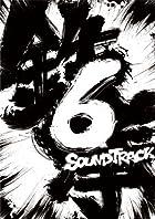 鉄拳6 サウンドトラック