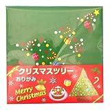 キャラクターおりがみ クリスマスツリー(10セット入)  / お楽しみグッズ(紙風船)付きセット [おもちゃ&ホビー]