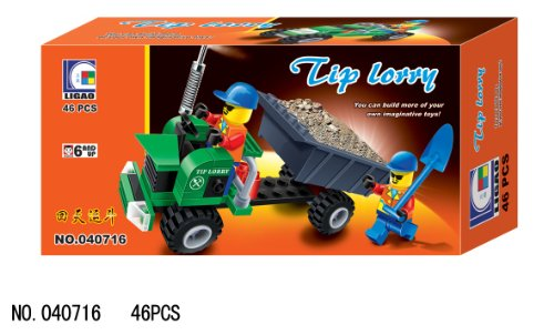 TIP LORRY - BUILDING BLOCKS 46 pcs set LEGO parts compatible, Best Toy, Great Gift!