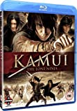 Image de Kamui [Blu-ray] [Import anglais]