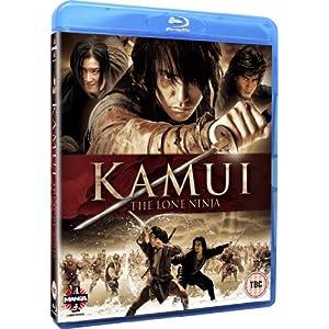Kamui [Blu-ray] [Import anglais]