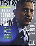 Fast Company [US] July - August 2015 (単号)