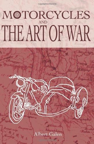 摩托车和战争的艺术