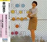 森山良子 カレッジ・フォーク・アルバム/さとうきび畑 森山良子 カレッジ・フォーク・アルバムNo.2