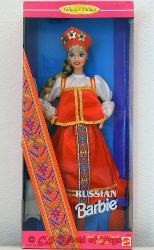Barbie Dolls of the World Collector Edition Russian Barbie (1996) (Old Barbies compare prices)