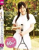 CANDY 原田ともか DDCA-002 [DVD][アダルト]