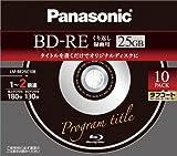 Panasonic ブルーレイディスク 録画用2倍速 25GB(単層 書換型) 10枚パック COOLBLACK LM-BE25C10B
