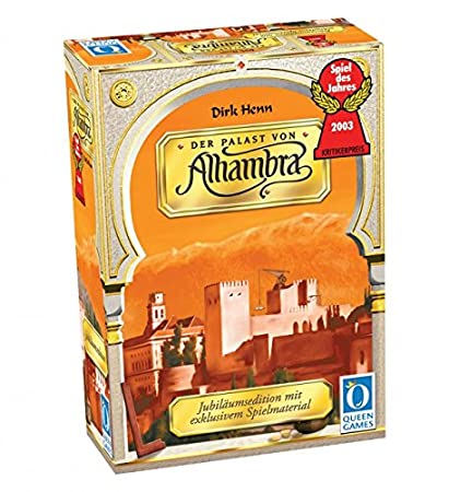Alhambra Commemorative Edition (japan import)