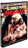 Slumber Party Massacre: The Collection [DVD] [Region 1] [US Import] [NTSC]