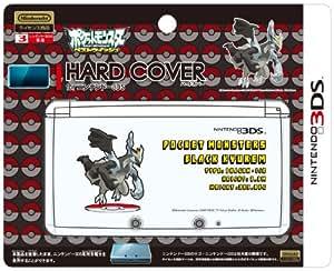 ハードカバー for ニンテンドー3DS ブラックキュレム
