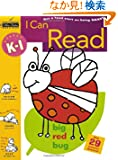 I Can Read (Grades K - 1)