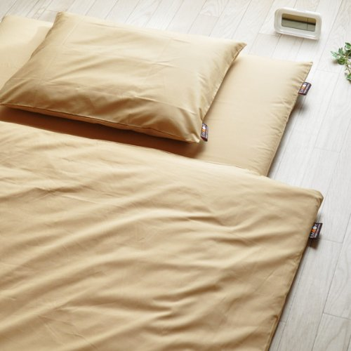 emoor japanese traditional futon mattress classe 39 x 83 x 3 in