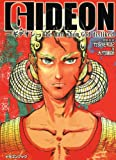 Gideon‐ギデオン‐ The man whom God disliked