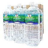奄美大島 の ミネラル 天然水 あまいろ 2L × 6本 ※ 2年保存