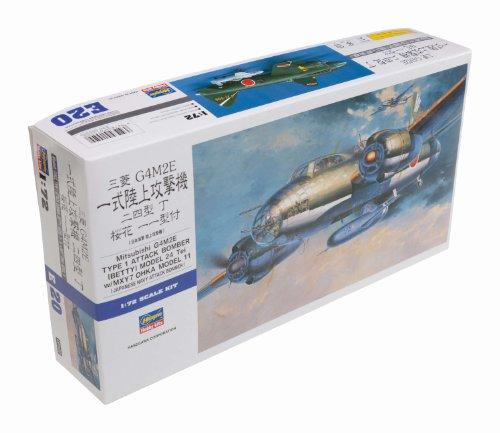 1/72 Mitsubishi G4M2 ensemble de terre attaque machine tapez Ohka 24 11