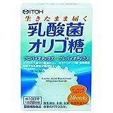 井藤漢方製薬 乳酸菌オリゴ糖 約10日分 2gX20袋