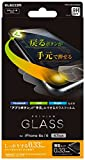 ELECOM iPhone6s/6 ガラスフィルム ショートカット機能付 0.33mm  PM-A15FLSCGG03