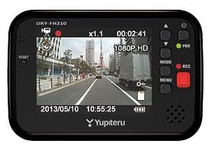 ユピテル(YUPITERU) 常時録画ドライブレコーダー2.5インチ液晶搭載200万画素Full HD画質DRY-FH210