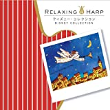 Relaxing Harp - Disney Collection