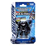 Air Vehicon EG10 Transformers Go! Takara Tomy Action Figure
