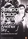 img - for Stars from Another Sky: The Bombay Film World in the 1940s book / textbook / text book