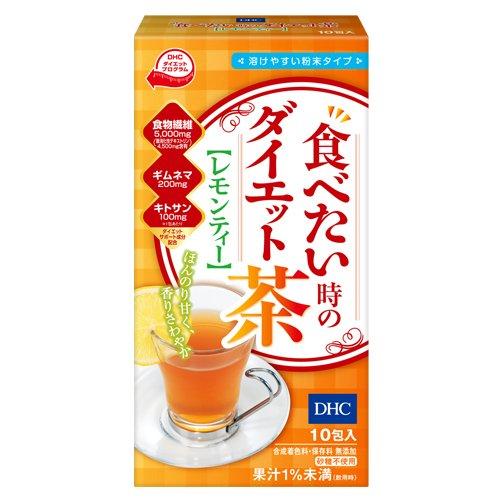 DHC食べたい時のダイエット茶 レモンティー 10包入