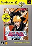 BLEACH ���Ф줷�� PlayStation 2 the Best