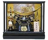 12号伊達兜ケース飾りYN3608GKC 虎 五月人形ケース(木製弓太刀付き) 五月人形 兜飾り ケース入り 伊達正宗 kabuto 兜