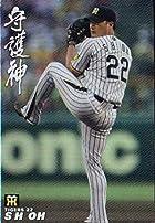 カルビー2014 プロ野球チップス 守護神カード No.SH-08 呉昇桓