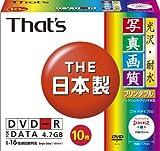 太陽誘電製 That's DVD-Rデータ用 16倍速4.7GB 光沢・耐水写真画質ワイドプリンタブル 5mmPケース10枚入 DR-47WKY10SN